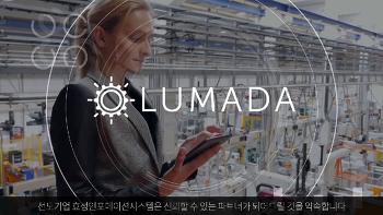 'Lumada Video Insights'로 구현하는 스마트 스페이스!