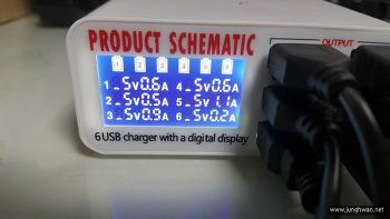 1셀 충전용 멀티충전기