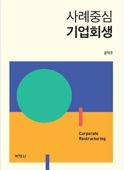 변호사 소개