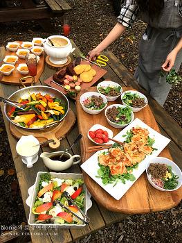 코트야드 메리어트의 본보이 체험 여행 2편 - 쿠킹 클래스 & 과일 수확