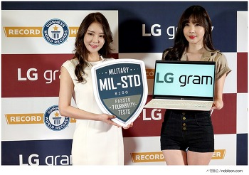 LG그램 17인치 화면은 커지고 새로워진 LG gram 17 신제품 노트북 발표회