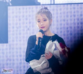 [2019.11.02] Love Poem 아이유 광주콘서트 직찍 by 기브유