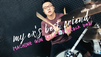 Machine Gun Kelly(머신건켈리) & black bear(블랙베어) - my ex's best friend drum cover by ROP