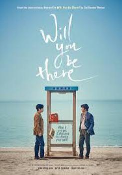 [홍지영] 당신 거기 있어 줄래요 (2016)