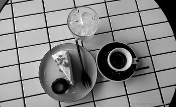 나의 커피와 남의 커피