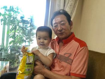 [현수] 할아버지와 함께
