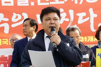 부패방지국민운동총연합, '사법 농단'과 '재판거래 의혹' 대국민 성명서 발표