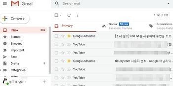 구글 애드센스에서 [조치 필요] ads.txt를 사용하여 수입을 보호하세요 처리 해결 방법