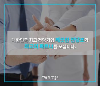 전당포 창업에 대해 소개해드릴게요~^^