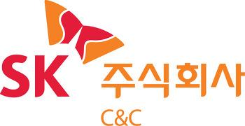 SK(주) C&C 제조 IT협력사 디지털 인재의 요람 '행복 성장 캠퍼스' , 첫 교육생 모집