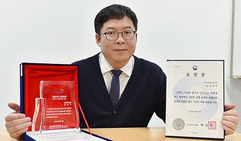 """""""헌혈로 생명보험 가치 전해요"""" 교보생명 김경락 지점장"""