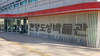서울 가볼만한곳-한양도성박물관에서 새로운 사실을 알게되다.