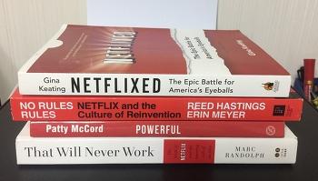 [최재홍의 Tech Talk, IT Trend 읽기]무규칙 속의 규칙, Netflix Culture