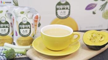 한국야쿠르트 신제품 하루야채 스프 출시!! 건강한 스프를 간편하게 드세요~