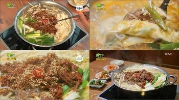 기다려야 제맛, 이북식 손만두 전골(다래옥, 경기 김포)(생생정보 914회, 1007)