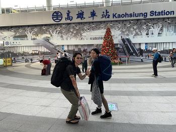 까오슝(高雄)에서 미키와 정모(인천공항 노숙)