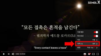세월X 영문 번역본을 공개합니다