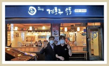 [더뉴K7 LPI 판매][대전] 대전~대구~칠곡 최고의 더뉴K7 찾기 (대전 겐로쿠우동 서대전점)