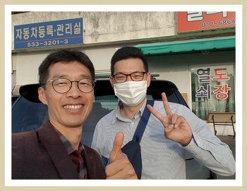 [카니발 판매][경북 상주] 한국에서 가족들과 넓게 사용할 저렴하면서도 관리잘된 카니발 의뢰하신 나선교사님