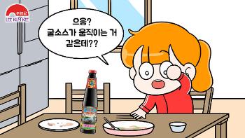 [소스킹 이벤트] 인스타 팔로우, 친구 태그하면 푸짐한 상품을 드려요!