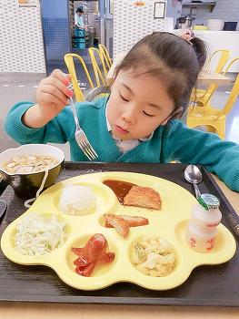 [2017.02.09]하원하고 아빠랑 밥먹어요~