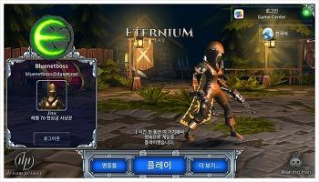 모바일 RPG 이터니움(Eternium) 소개
