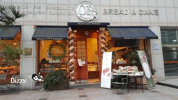 부산 ops 슈크림 빵 맛집으로 유명한 베이커리 부산 옵스