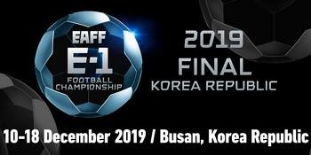 2019 EAFF E-1 챔피언십(동아시안컵) 일정,시간,순위,결과