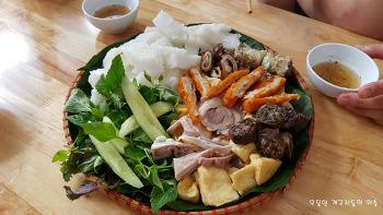 베트남은 아침식사 메뉴로 쌀국수를 사먹는다.?