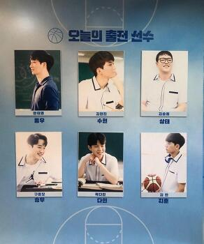 2020.07.30) 뮤지컬 - 전설의 리틀 농구단