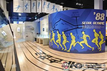 대한민국역사박물관 특별전! 한국 스포츠, 땀으로 쓴 역사