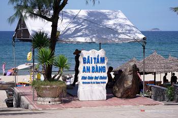 베트남 다낭 - 안방비치, 사우노바 호텔 마사지