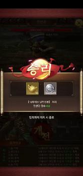 왕비의 맛 - 연변관(12시)