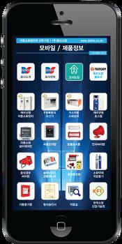모바일 접속시 제품정보 링크