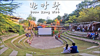 태국 치앙마이 대표 핫플레이스 반캉왓 / Baan Kang Wat, Chiangmai, Thailand