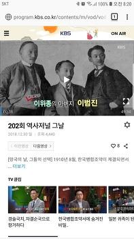 역사저널 그날등의 웹영상 사운드만 재생 (feat. 운동때나 걸어갈때 또는 이동할때)