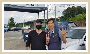 [K5 LPI 판매][세종] 믿고 맡길 수 있는 즐거운자동차 #행복배달원 박부장입니다