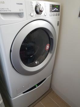 큰지름 엘지트윈워시 세탁기 f17wdsem샀어요