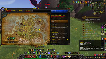 WOW - Battle for Azeroth Interface
