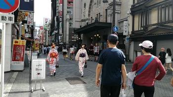 오사카 남바로~