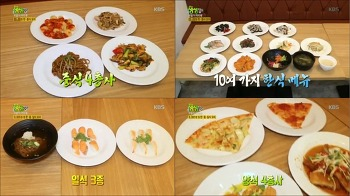 리얼가왕, 8000원 한식, 중식, 일식, 양식 뷔페(인천, 김강산뷔페레스토랑)(생생정보 871회, 0731)