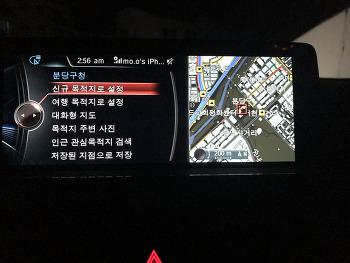 BMW 목적지 전송 단축어(숏컷) for 카카오맵, 네이버지도