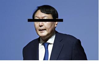 [창] 유검무죄? 검찰총장 장모의 17년 소송