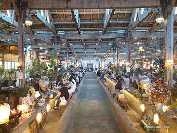 우리나라에서 가장 오래된 공장을 개조해 만든 이색 카페~ 강화도 신문리미술관 조양방직