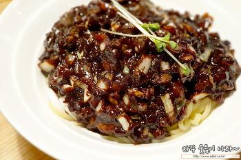 가든파이브 맛집 중식당 제이에스가든 웍 (js WOK) : 짜장면 짬뽕 탕수육