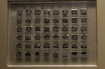 국립중앙박물관 - 조선실(1)