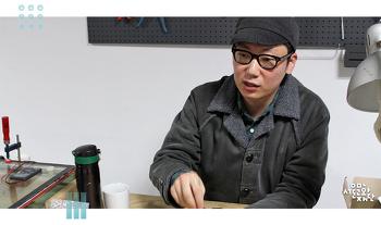 서울문화재단 인터뷰