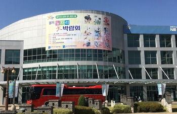[16.10] 경기 일자리 大박람회 이력서 사진 촬영 부스 참가