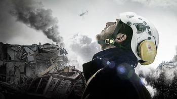 하얀 헬멧 시리아를 떠났다.