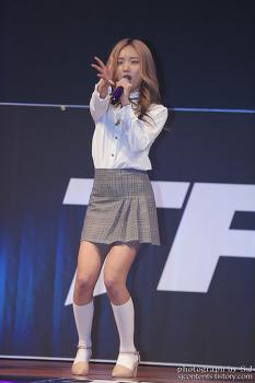 비바(VIVA) TFC17 축하공연